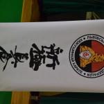 DSC_0332